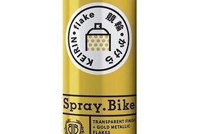 ...und andere Acryl-Lacke zum Sprühen –gesehen bei Spray.bike ab 11,99 €