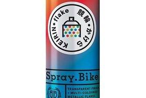 Spray.Bike Keirin-Flake...